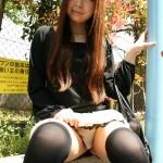 JadeLoves Japanese Teen Tsukasa Nojima – Nice Upskirt Pic