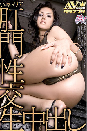 http://webmasters.asiamoviepass.com/track/MTU5MDoyOjE/newreleases.php?catId=122