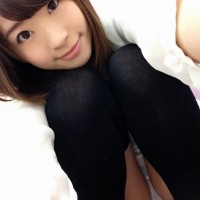 Natsumi Loves to Show Off Her New Panties