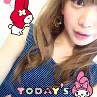 The Newhalf Code of the Day: Serina Tachibana